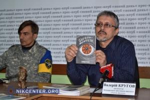 В Херсоне представили карикатуры, за которые в России могут и «привлечь»