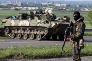 Верховная Рада обновила закон о военном положении