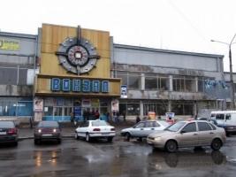 На николаевском ж/д вокзале обнаружили гранату