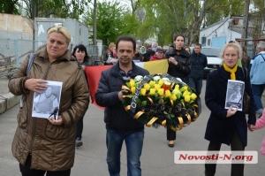 В Николаеве почтили память жертв одесской трагедии