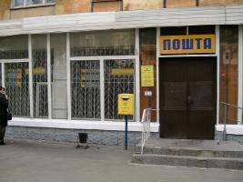 Одесская «Укрпочта» незаконно обезопасила себя на 1,6 млн. грн.