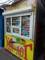 В Николаеве вместо еды в киоске продавали сигареты