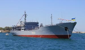 Корабль «Донбасс» сбил возле Мариуполя российский беспилотник