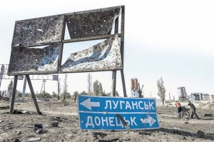 Особый статус Донбасса планируют закрепить в переходных положениях Конституции