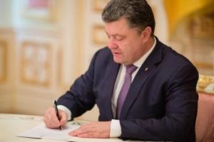Порошенко назначил членов комиссии в Госбюро расследований