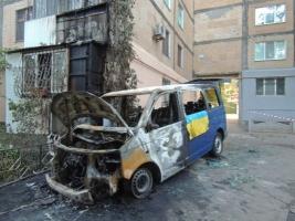 В Николаеве неизвестные сожгли автомобиль активиста Янцена