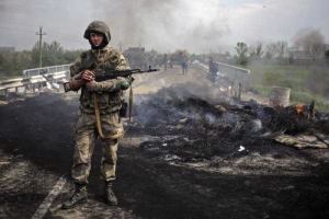 Противник 32 раза нарушил режим прекращения огня, - пресс-центр АТО