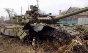 Под Мариуполем уничтожен танк боевиков и восемь военных РФ
