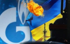 Украина может перечислить РФ предоплату за российский газ к 1 декабря
