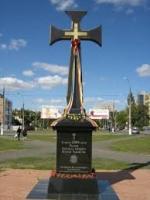 В Николаеве помянули погибших героев Небесной сотни, в Крыму и на востоке Украины