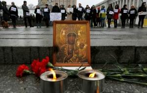 В Мариуполе 26 и 27 января объявлены дополнительными днями траура по погибшим