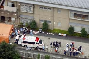 В Японии в доме для инвалидов произошла кровавая резня: 19 погибших, 45 раненых