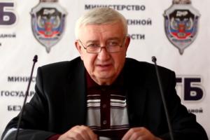 Экс-генерал СБУ Луганска перешел на сторону террористов