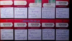 Одесские волонтеры отправляют бойцам письма в носках и сигаретах