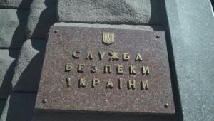 Петр Порошенко уволил руководителя управления СБУ в Николаевской области