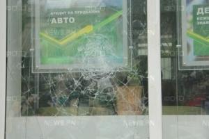 Ответный ход: в Николаевском отделении Сбербанка России побили стёкла