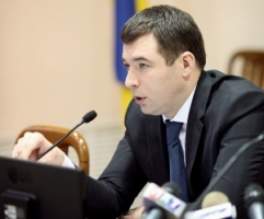 Против прокурора г. Киева открыли уголовное производство