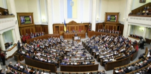 Верховная Рада приняла закон об электронном декларировании