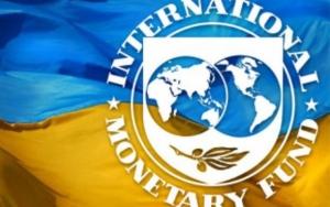 В Кабмине ждут очередную миссию МВФ