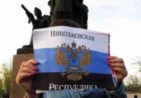 В Николаеве СБУ задержала администратора группы в соцсети, призывавшего к созданию