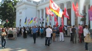 Возле Одесской мэрии прошло сразу несколько митингов