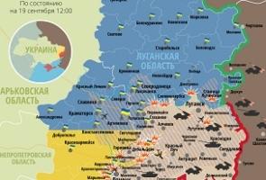Актуальная карта боевых действий в зоне АТО по состоянию на 19 сентября - террористы обстреляли «Счастье»