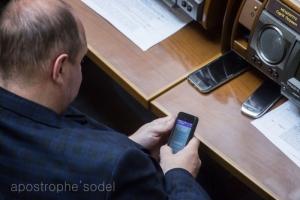 Экс-комбат «Айдара» торговался в ВР по нацпроектам с человеком Левочкина