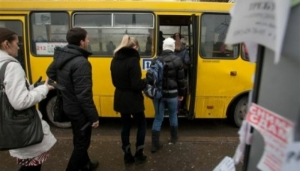 Цена билета: сколько стоит проезд в разных городах Украины (инфографика)