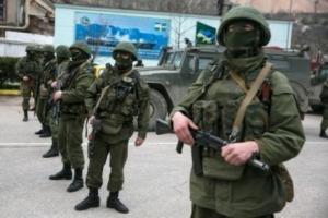 СБУ заявило о гибели под Марьинкой четверых российских спецназовцев