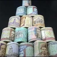 В Николаевском горсовете хотят в 2, 5 раза увеличить сумму