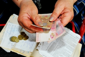 В Херсонской области жилищные субсидии получили только 19,3 % от общего количества обратившихся