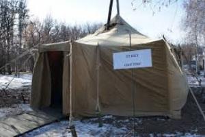 Для помощи херсонским бездомным спасатели разворачивают пункты обогрева