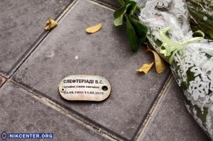 Открытый в Херсоне в День Государственного флага мемориал «Слава Украине!» уже стал жертвой вандалов