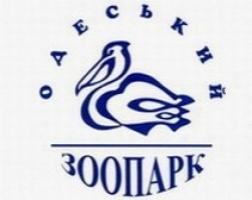 В Одессе намерены реконструировать зоопарк: объявлен конкурс архитектурных решений