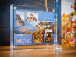 «Укрпочта» планирует выпуск почтовых марок, посвященных Крыму
