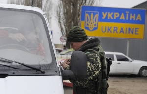 С сегодняшнего дня ужесточаются правила въезда россиян в Украину
