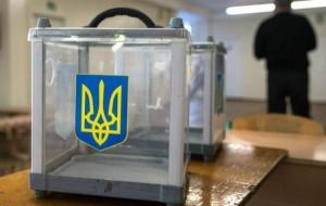 ЦИК назначила выборы в Херсонской и Луганской областях