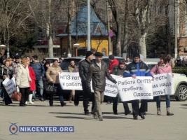 Работники Одесского нефтеперерабатывающего завода требовали у депутатов обратить внимание на их проблемы