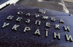 В Одессе нашли тайник с шашками армейского образца