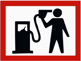 Воинская часть в Южноукраинске закупила бензин и дизельное топливо по завышенным ценам