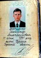 Житель Одесской области воевал на стороне ДНР