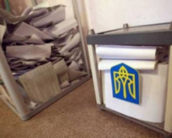 ЦИК проверит итоги голосования на №132 Николаевском округе