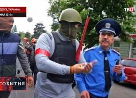 По данным спецслужб, один из организаторов беспорядков 2 мая в Одессе прячется в Приднестровье