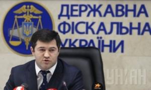 В Украине количество налоговых инспекций сократится почти вдвое