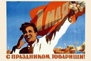 В ВР зарегистрирован законопроект об упразднении Первого Мая и Дня Победы