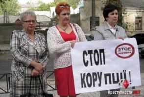 «Николаеву – честных налоговиков» - главного налоговика области хотели вытащить из кабинета