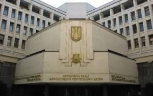 В Крыму создали независимое государство