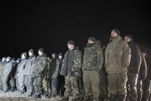 Из плена террористов освободили четырех украинских военных