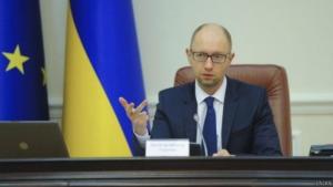 ''На повышение зарплат и пенсий в Украине нет ресурса'', - Яценюк