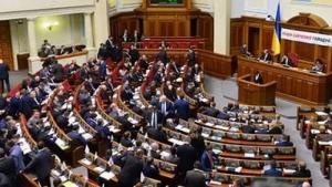 В Раде приняли закон о порядке определения заработка для исчисления пенсии